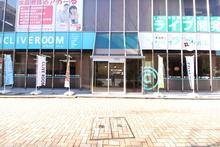 【店舗写真】クライヴルーム(株)新潟駅南店