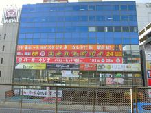 【店舗写真】アパマンショップ江坂駅前店(株)ミヤビエムエスコーポレーション
