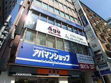 【店舗写真】アパマンショップ梅田東店(株)ミヤビエムエスコーポレーション
