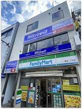 【店舗写真】アパマンショップなんば店(株)ミヤビエムエスコーポレーション