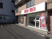 【店舗写真】(株)ミニミニ岐阜羽島店