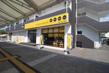【店舗写真】センチュリー21(株)アミックス東広島店