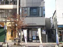【店舗写真】昭和商事(株)
