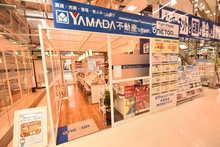 【店舗写真】YAMADA不動産 宇都宮店(株)TOKO