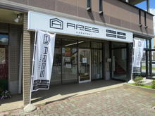【店舗写真】ARESレジデンシャル(株)ARES鎌取店