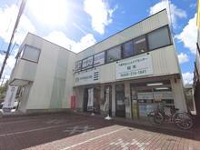 【店舗写真】ARESレジデンシャル(株)ARES都賀店