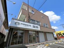 【店舗写真】ARESレジデンシャル(株)ARES市原店