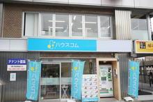 【店舗写真】ハウスコムFC浜松駅前店(株)リアルエステートブラザーズ