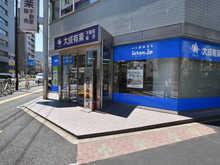 【店舗写真】大成有楽不動産販売(株)東陽町センター賃貸デスク
