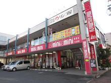 【店舗写真】ミニミニFC蒲郡店丸七住宅(株)