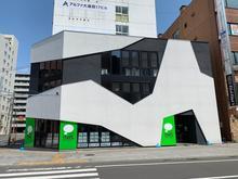 【店舗写真】ピタットハウス西18丁目店(株)アウル