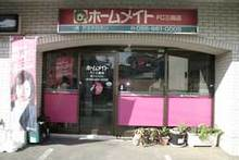 【店舗写真】ホームメイトFC三島店(株)アスナロカン