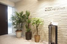 【店舗写真】(株)ルームプラザ東京支店
