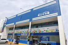 【店舗写真】(株)東日本地建