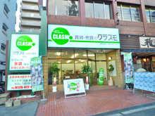 【店舗写真】クラスモ緑地公園店(株)アシスト