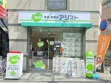 【店舗写真】クラスモ阪急岡本駅前店(株)アシスト