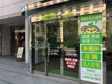 【店舗写真】クラスモ仙台一番町店(株)アシスト