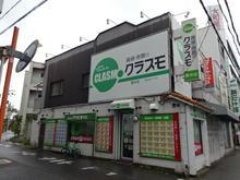 【店舗写真】賃貸・売買のクラスモJR住吉店(株)アシスト