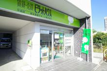 【店舗写真】ピタットハウス平成店熊本賃貸サポート(株)