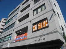 【店舗写真】ハウジングエステート北仙台駅前店(株)ハウスピア