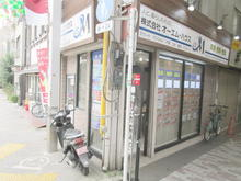 【店舗写真】(株)オーエム・ハウス西小山駅前店