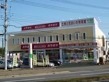 【店舗写真】桂不動産(株)守谷支店
