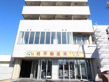 【店舗写真】桂不動産(株)流山おおたかの森支店