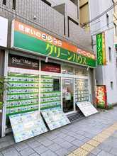 【店舗写真】グリーンハウスプラニング(株)JR西宮駅前インフォメーション