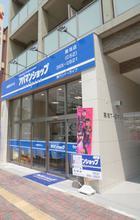 【店舗写真】アパマンショップ高畑店(株)ワンダーライフ