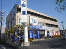 【店舗写真】アパマンショップ倉敷笹沖店(株)ワイ・ケイ興産