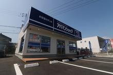 【店舗写真】アパマンショップ倉敷西阿知店(株)ワイ・ケイ興産