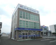 【店舗写真】アパマンショップ敦賀店(株)クロダハウス