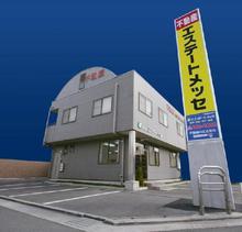 【店舗写真】(株)エステートメッセ