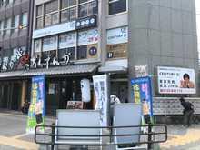 【店舗写真】センチュリー21(株)リライフ神戸駅前店
