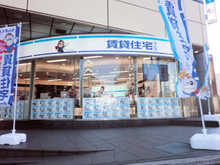 【店舗写真】賃貸住宅サービス FC金山店(株)PITTARI賃貸
