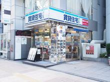 【店舗写真】賃貸住宅サービス FC名古屋セントラルパーク店(株)PITTARI賃貸