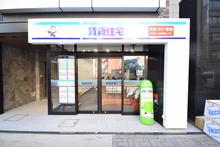 【店舗写真】賃貸住宅サービス FC名古屋店(株)PITTARI賃貸