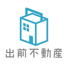 【店舗写真】出前不動産 (株)アウルズネスト