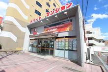 【店舗写真】(株)KASUMIC土浦店