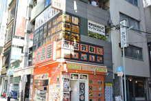 【店舗写真】サンライズホーム(株)