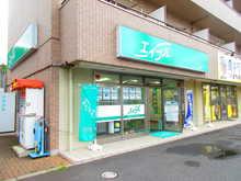 【店舗写真】エイブルネットワークつくば学園店(株)サンヨーホーム