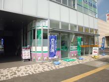 【店舗写真】エイブルネットワーク守谷店(株)サンヨーホーム