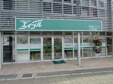 【店舗写真】エイブルネットワークつくば研究学園店(株)サンヨーホーム