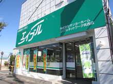 【店舗写真】エイブルネットワーク筑西店(株)サンヨーホーム