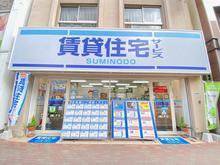 【店舗写真】賃貸住宅サービス FC住道駅前店(株)ナウ