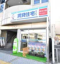 【店舗写真】賃貸住宅サービス FC阪急茨木駅前店(株)ナウ