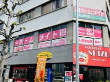 【店舗写真】ホームメイトFC金山駅前店(有)アクアネット