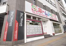 【店舗写真】ホームメイトFC京阪枚方市駅前店(株)コスモ