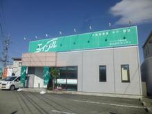 【店舗写真】エイブルネットワーク南長野店(株)センデン