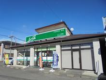 【店舗写真】エイブルネットワーク安曇野店(株)センデン